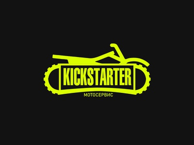 motorcycle repair logo logo repair motorcycle