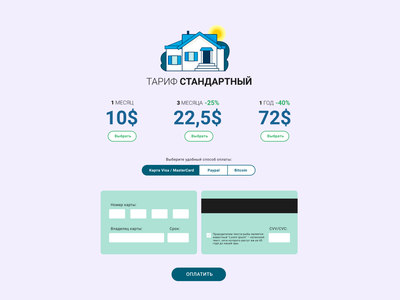 Payment page web payment page offer material interace card design ui