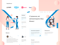 Landing page for ukrainian software company