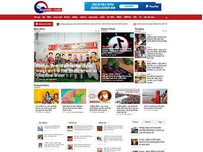 The Republic India piyush608 news company newspaper mediacompany