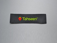 Tahseen Label