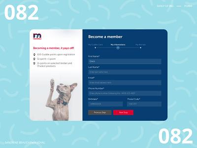 Daily UI 082 - Form pets mondou daily ui challenge daily ui design dailyuichallenge become member form ui dailyui100 daily ui 100 daily ui 082
