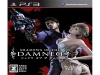 Shadows of the Damned full game free pc, download, play. Shad