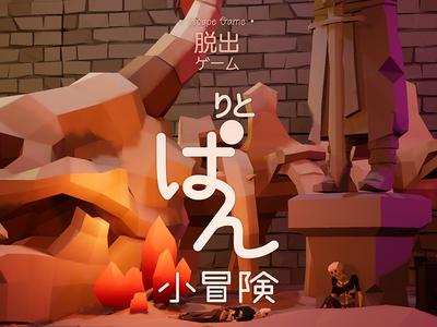 Little Panda Little Adventure Logo game japanese logo