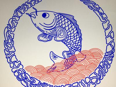 the Japanese fish