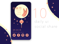 🌕Daily Ui 10: Social Share
