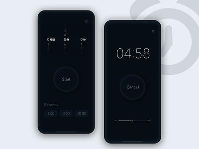 14 Countdown Timer lessismore simple countdown timer timer ux minimal clean design minimal app ui app sketch dailyui