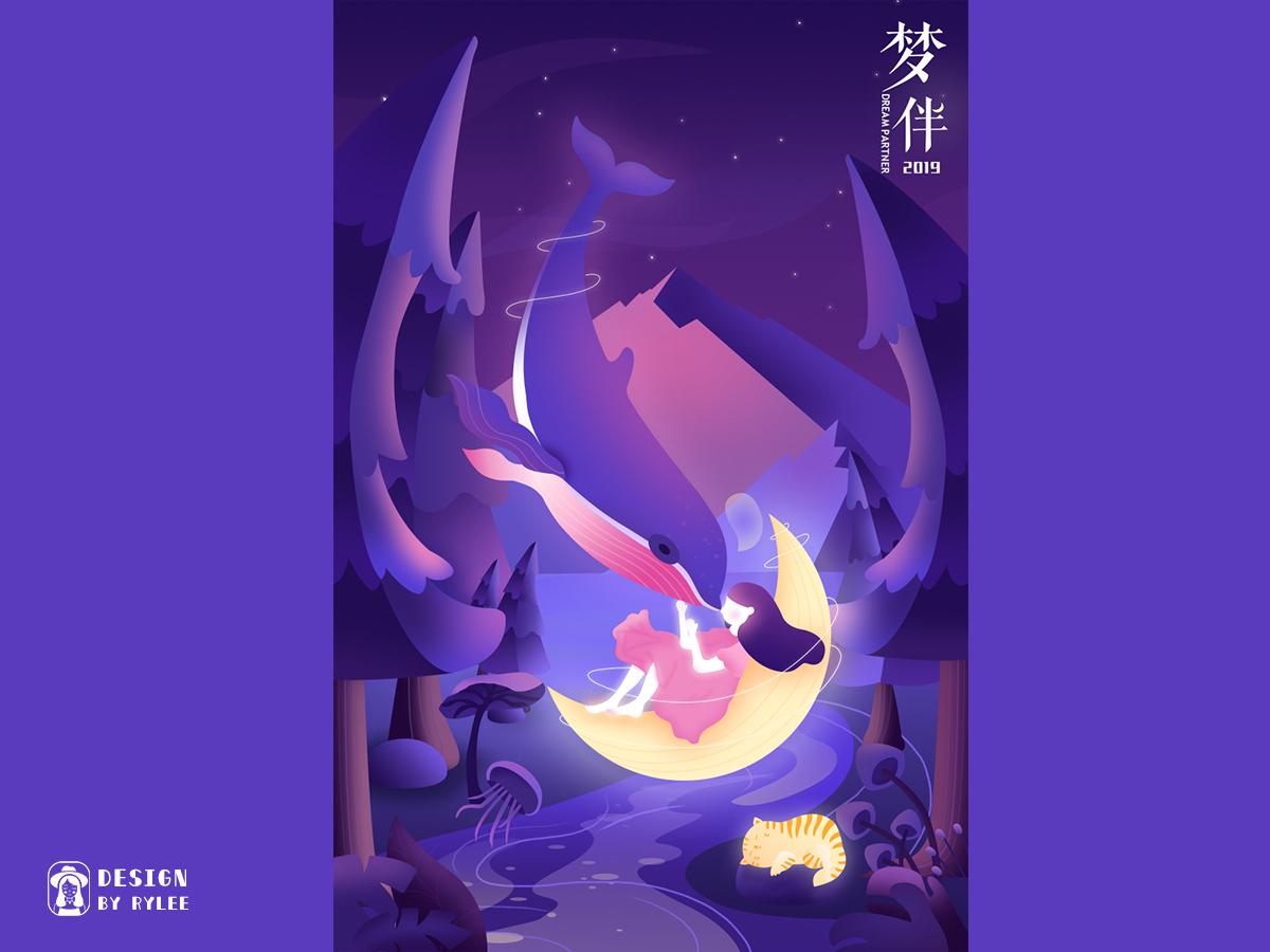 Dream companion gradual tree dreams dream companion sleeping girl illustration whale
