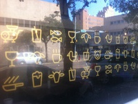 Abi Haus Icons