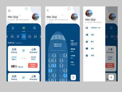 Travel ticket ui app illustration