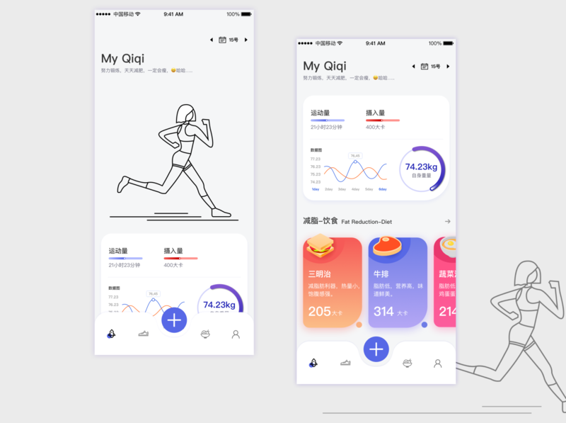Fitness ui app illustration