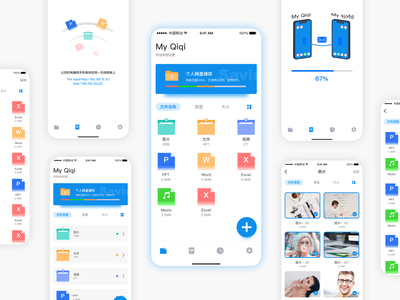 netdisc-app-ui ux ui app