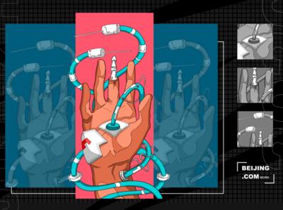 Injured hand app illustration