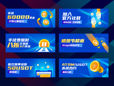 Blockchain-banner ui app design illustration