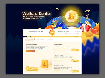 Blockchain-Activity ui design illustration