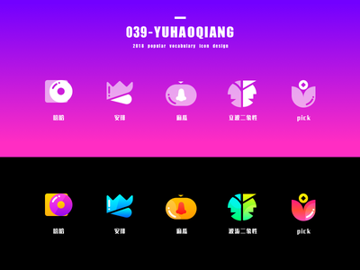 icon design design app series icons icon color ui