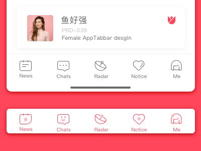 Mobile tab bar animation linear color ui icons icon nav navbar tabbar