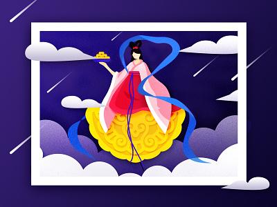 Mid-Autumn Festival moon cake design illustration color