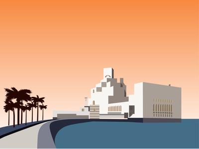 Qatar Islamic Art Museum