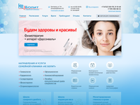 Medical Center Website web russian whitespace white blue bootstrap medicine medical webdesign