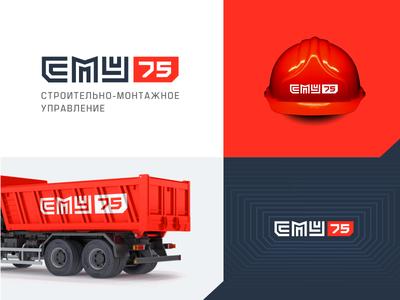 SMU-75 strong red construction building identity branding logo