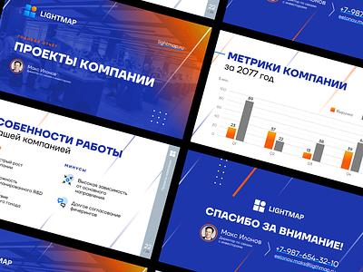 PRESENTATION DESIGN CONCEPT slide chart design blue corporate template presentation