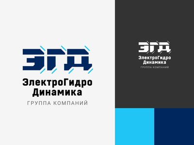 INDUSTRIAL COMPANY GROUP LOGO DESIGN corporate logotype logo
