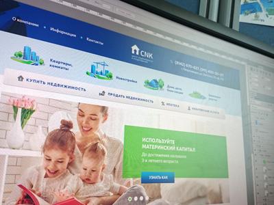 Real Estate Agency CNK real estate icons navigation slider green blue webdesign cnk