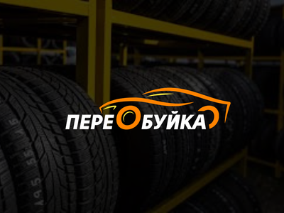 Tire Online Store Logo silhouette orange black tires tire car logo