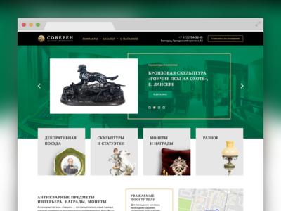 Antique Store luxury store antique web webdesign