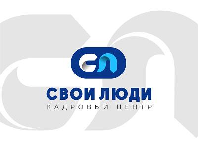 Svoi Ludi Concept tie cyan blue logo