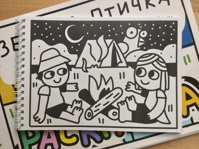 Children's coloring book for Greenbird.ru