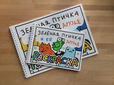 Children's coloring for Greenbird.ru