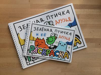 Children's coloring for Greenbird.ru