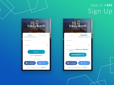 Daily UI #001 Sign Up