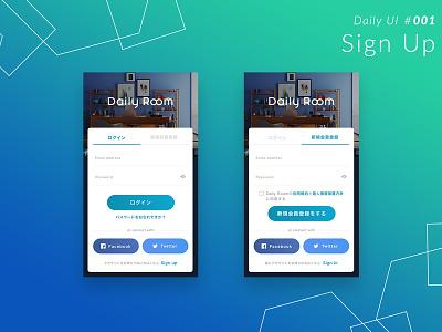 Daily UI #001 Sign Up app design ux ui dailyui