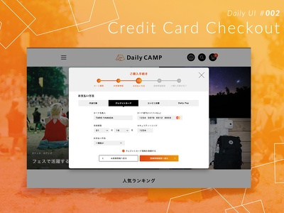 Daily UI #002 Credit Card Checkout web ux design dailyui ui