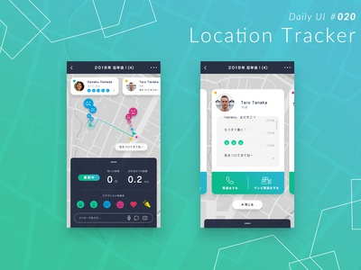 Daily UI #020 Location Tracker ux ui app design dailyui