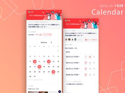 Daily UI #038 Calendar web ui ux design dailyui