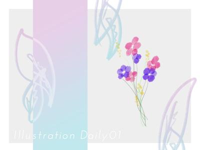 Illustration Daily 01