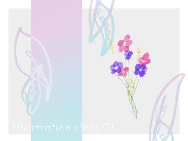 Illustration Daily 01 flower graphic illustration