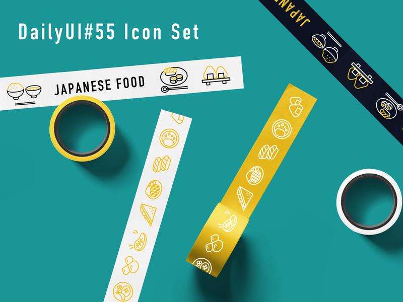 Daily UI #055 Icon Set graphic icon set icon design dailyui