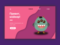 Home page of Makerlabs