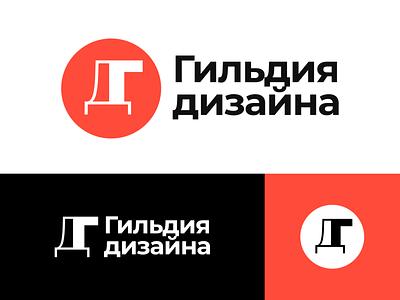 branding / identity / logo brand identity brand logotype concept art minimal icon typography branding logo concept