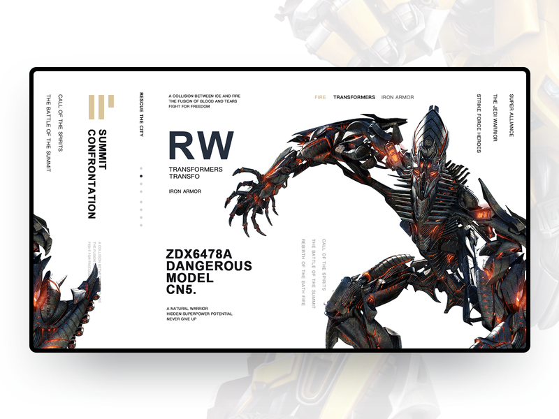 Machine armor 7 game sketch design clean ui web