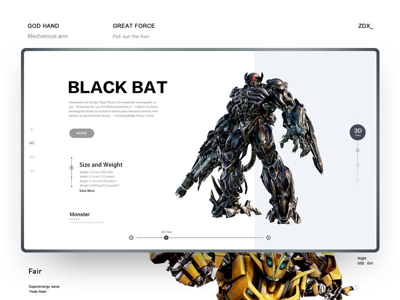 Machine armor 9 game sketch clean web ui