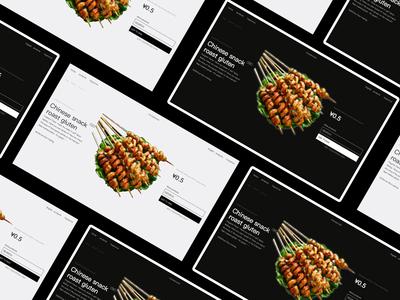 Daily design 6/100 - Baked gluten Website webdesign
