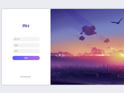 Daily design 12/100 -Login interface