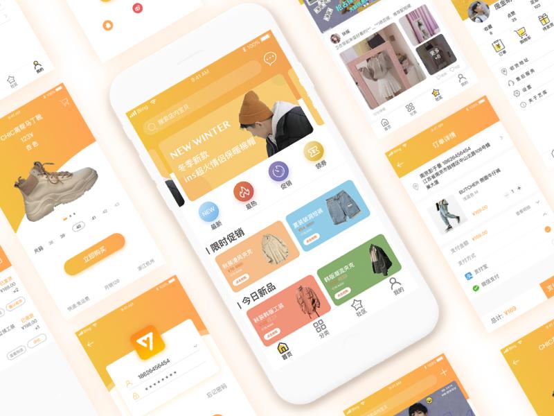 Fashion clothing application | Search by Muzli