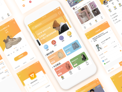 Clothing store app